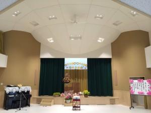 Wakasugi Nursery School